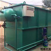 杭州市上流式溶气气浮机运行稳定
