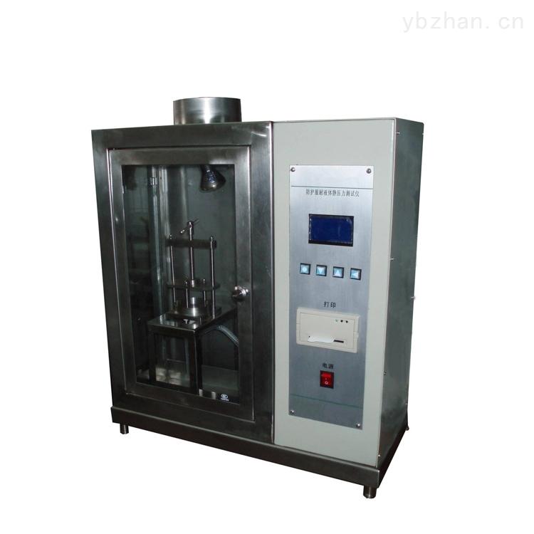 纺织抗酸碱测试系统/防hu服抗酸测试仪