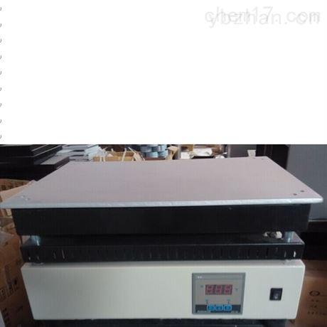 东硕供应电加热板 380V 500W
