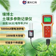 RS-TRREC-N01-1建大仁科土壤温湿度记录仪土壤水分