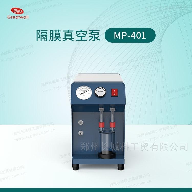 国产大抽气量隔膜真空泵