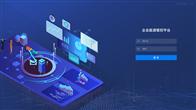 AcrelCloud-7000工業企業能源管理系統