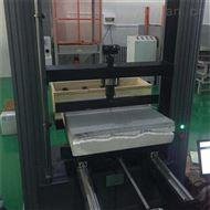 微机控制硅酸钙板抗折弯曲试验机厂价