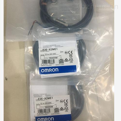进口日本OMRON光电开关E3C-WH4F