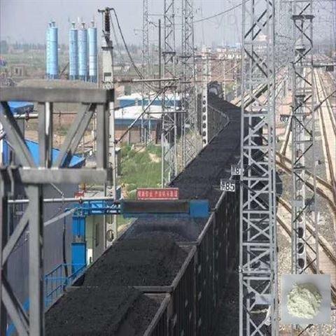 煤炭抑尘剂质量要求合格