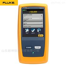 FLUKE福禄克8类网线测试仪