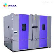 THE-015PF耐寒检测高低温交变湿热试验箱路灯检测