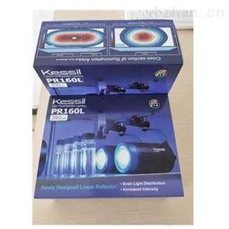 LED光源/催化反应灯