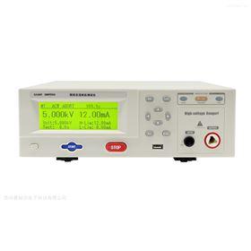 绝缘电阻测试仪 SMR990