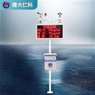 RS-ZSYC1-*建大仁科 施工污染揚塵噪聲監測