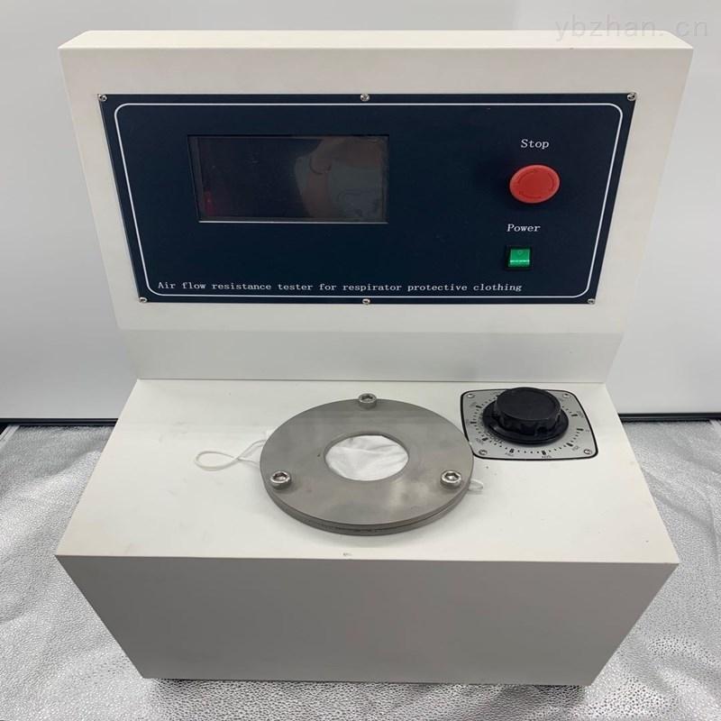 医用纺织品气流阻力检测仪
