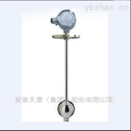 浮球液位计型号