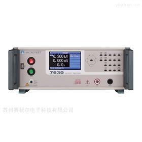 耐压测试仪 7630