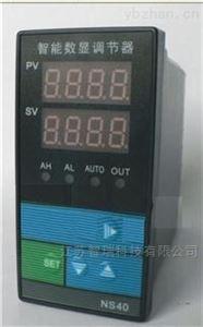 XMPA-3000智能PID数显调节仪