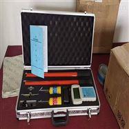 数字DS-8600C智能无线高压语音核相仪