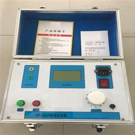 100A/剩余电流发生器