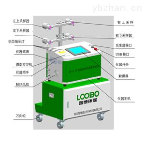 LB-2116B 型生物安全柜检测仪