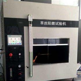 DMS-ZR塑胶跑道人造草丝阻燃试验装置