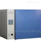 FX303-2恒温培养箱