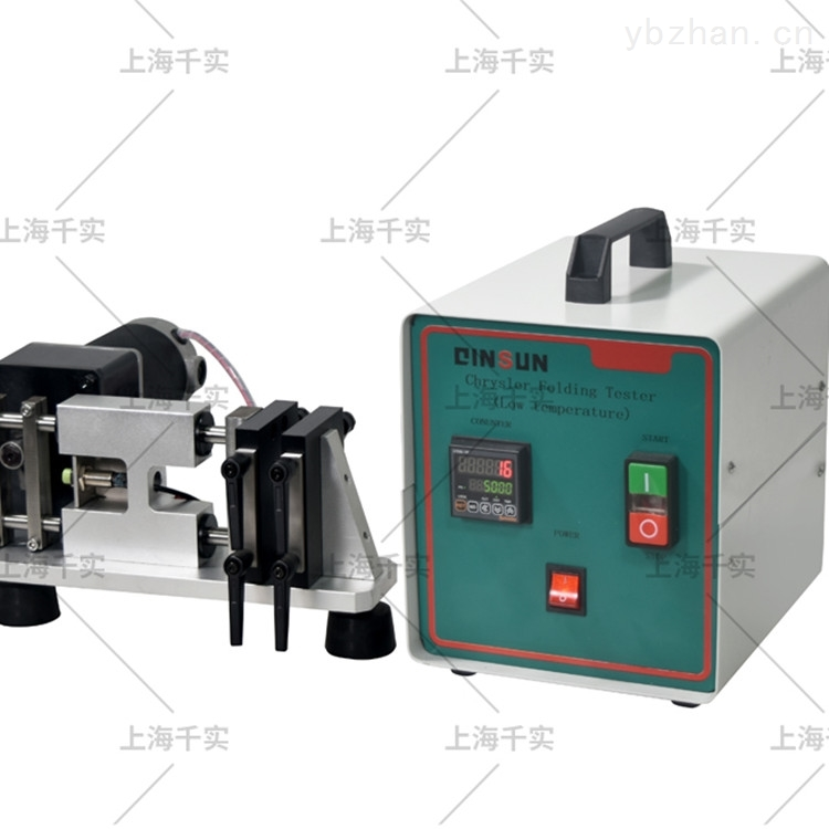 低温耐挠试验机/成鞋低温弯折试验仪