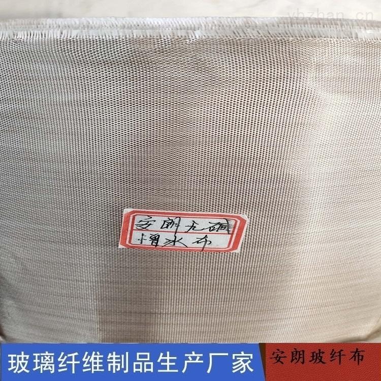 无碱憎水玻璃布 声屏障用防水布
