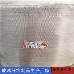 玻璃丝布无碱憎水玻璃布 声屏障用防水布