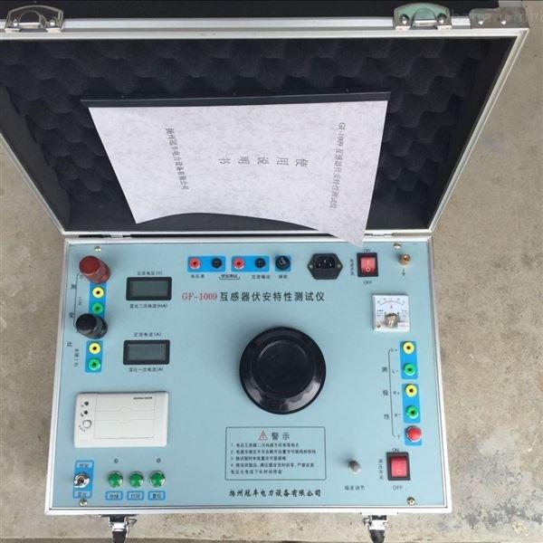 1000A互感器综合测试仪
