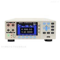 高精度电池内阻测试 SMR3563A
