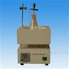 HDM -2000B数显恒温电热套