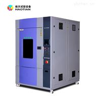 HT-QSUN-216小型216L涂料氙灯老化试验箱厂家
