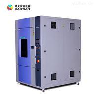 HT-QSUN-512塑胶可用氙灯耐气候试验箱直销厂家