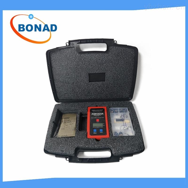 地板防滑剂防滑系测试静摩擦系数测定仪