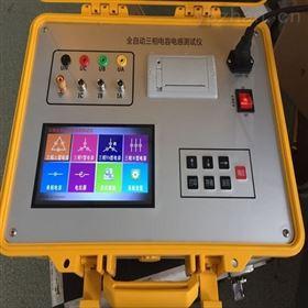 智能化/电容电感测试仪