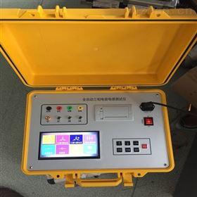 高品质/电容电感测试仪价格