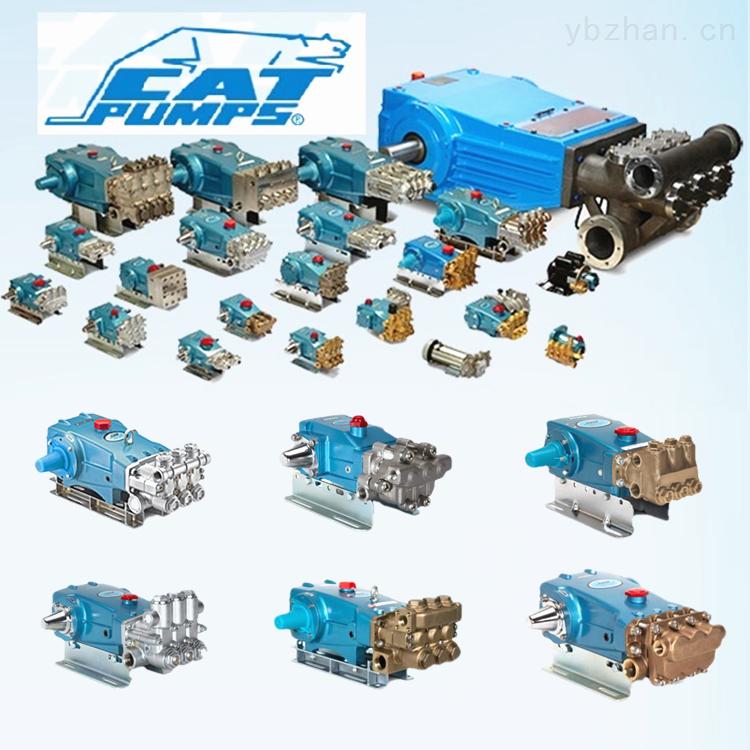 高压泵CAT2530水泵