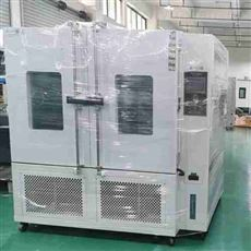 GT-TH-S供应湿热交变试验箱 武汉专业厂家