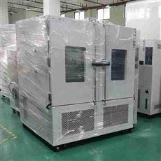 GT-TH-S-80Z武汉厂家恒温恒湿测试箱  高低温湿热交变试验箱
