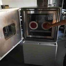 GT-TH-S-80Z湖北恒温恒湿试验箱  湿热交变试验箱