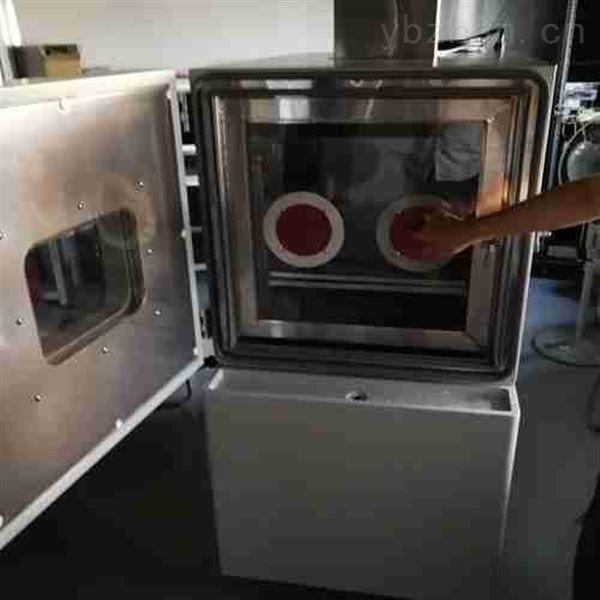 订制恒温恒湿试验箱