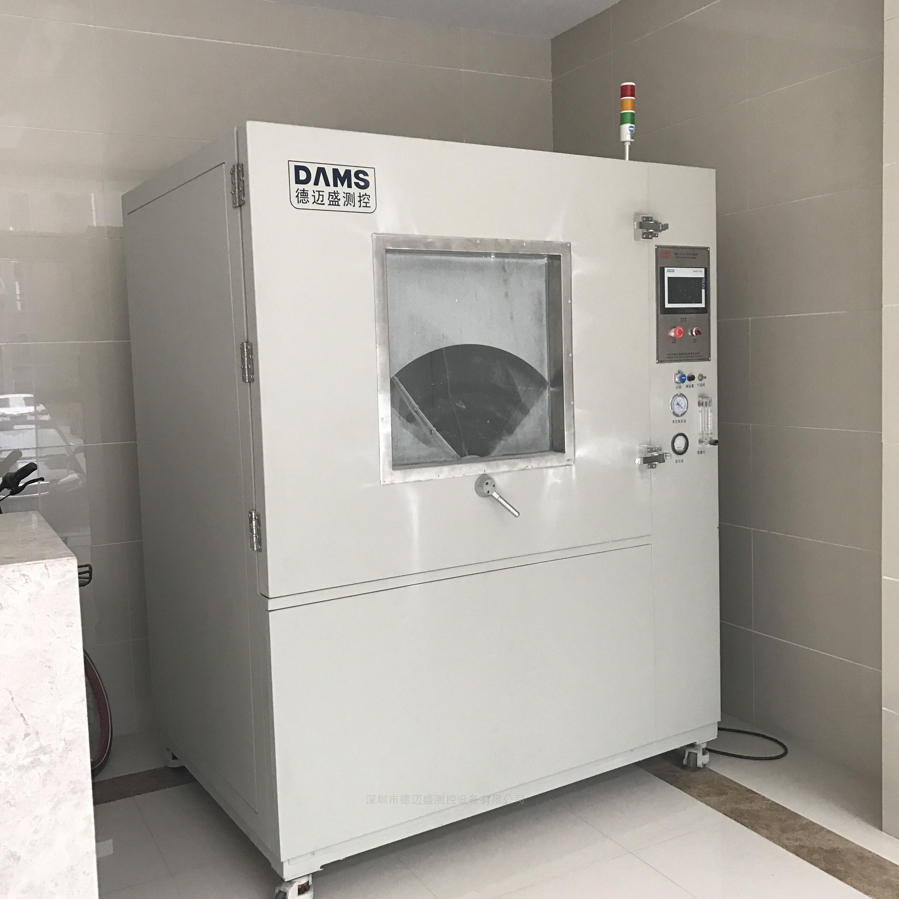 防尘检测设备沙尘试验箱