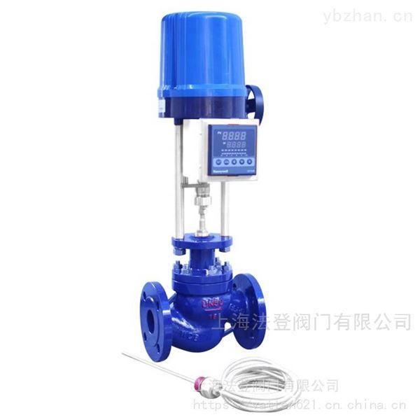 浓水电动调节阀双相钢 用特殊流体介质工况