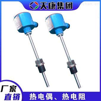WRN-130安徽天康铠装热电偶