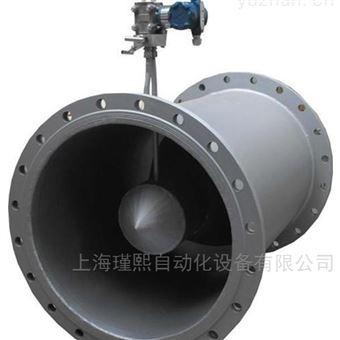 JXV导热油用锥型流量计