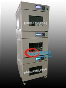 GW-300GZ智能组合式光照培养箱