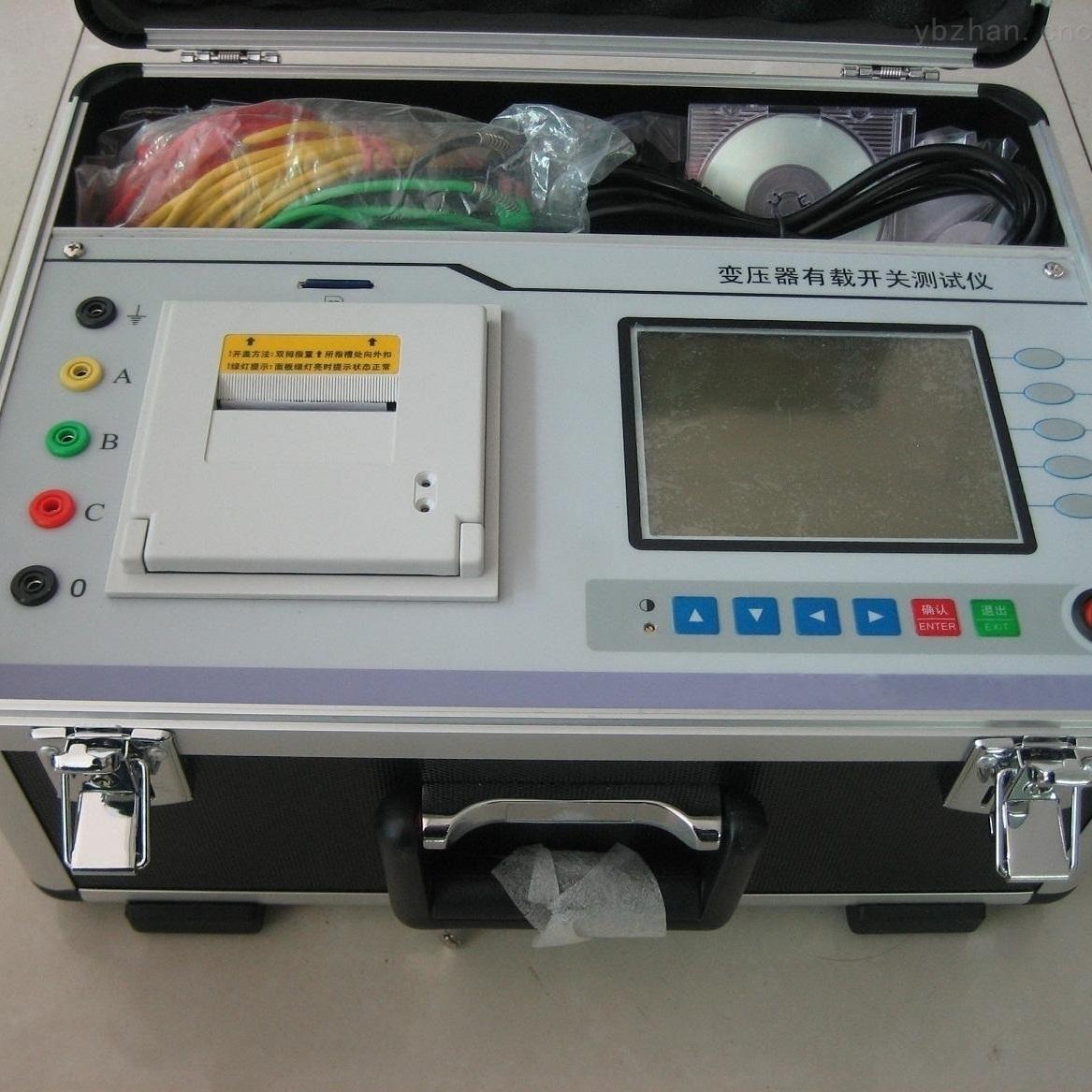 四平市承装修试大电流变压器有载开关测试仪