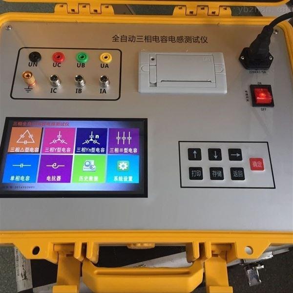 JY26V/500VA电容电桥测试仪