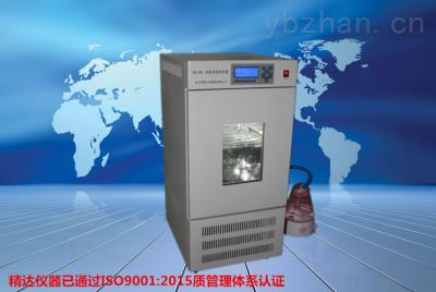 LRH-100L(小型)恒温恒湿培养箱.png
