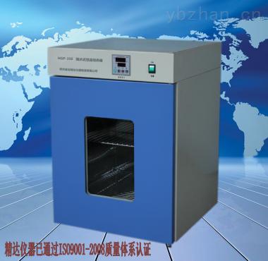SHP-400隔水式恒温培养箱1.png