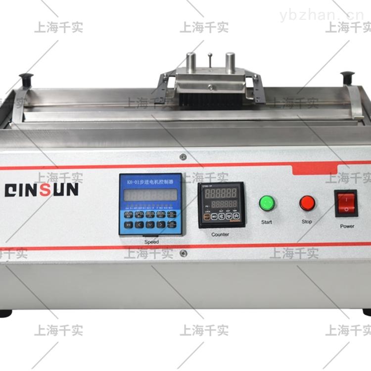 湿附着力耐擦洗试验仪/耐洗刷测试仪