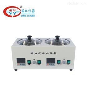 GWJ-2D两孔异温磁力搅拌水浴锅